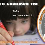 vector zachity deti_kalendar_print.indd