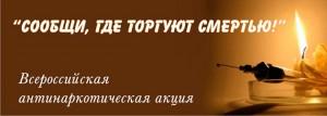mrT4Oi0TYt-630xx225